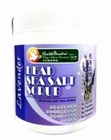 Lavender Dead Sea Salt Scrub