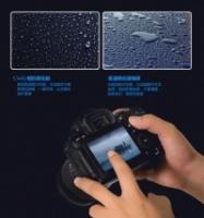 Nikon D5, D500 LCD Screen Protector Film