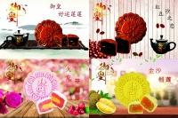 [BUY 1 FREE 1] Set 3 Yu Huang Classic Mooncake(8PCS)