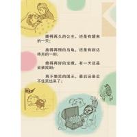 【台湾金鼎奖得主哲也 + 幽默插画家水脑联手出击】小火龙系列《小火龙上学记》