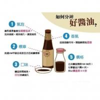 【ANZEN】Organic Soy Sauce 有机酱油 500ML