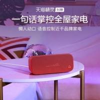 【新款】天猫精灵IN糖智慧音箱【LATEST 】Tmall Genie IN Smart Speaker