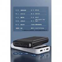 20000mAh Fast Charge Power Bank Proda PD-P51 Gladiator Series Micro&Type-C Input Polymer Powerbank with LED Indicator