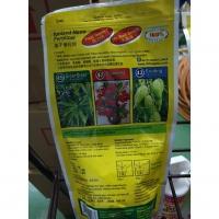 Garden Baja Organik ORKID with EM ORCHID Organic Fertilizer with Microbe/肥料