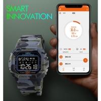 SKMEI1629 Bluetooth Watch Men and Women Sport Digital Wristwatches Pedometer Calorie Tracker