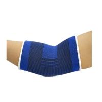 M'SIA STOCK] SEPASANG PELINDUNG SIKU Elbow Support (1 Pair)