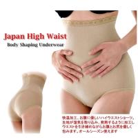 MALAYSIA-SELUAR DALAMCOTTON KEMPIS PERUT CAIR LEMAK High Body Shaping Underwear