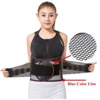 MALAYSIA] M-2XL BEKUNG LELAKI WANITA Waist Shaper Belt Abdomen Girdle Burn Fat
