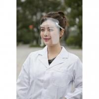 MALAYSIA: MASK VISOR LINDUNG SELURUH MUKA / Transparent Masks Baffle Block Anti Droplet Dust-proof Protect Full Face