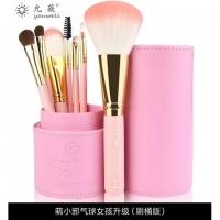 Makeup Brush Tool Full Set 化妆刷工具全套眼影刷眉刷腮红散粉刷子