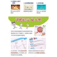 READY STOCK Sing Along Book Set (First Series) 现货 正版 彩虹兔Sing Along欢唱童谣(第1辑) 毛毛虫点读版