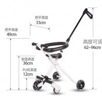 MALAYSIA V] KERUSI STROLLER KANAK-KANAK BERODA 5 / 5 Wheels Magic Stroller u handle