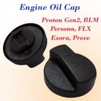 PROTON GENUINE PERSONA EXORA BLM ENGINE OIL CAP