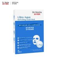 Dr.Morita Ultra Aqua Refreshing Facial Mask 5's