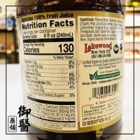 【Lakewood Organic】Acai Amazon Berry Blend - 946ml 【Best by 10 May 2021】