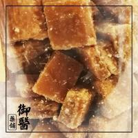 【阿糖哥】纯竹蔗老姜糖 Bentong Ginger & Molasses - 200g