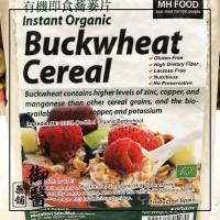 【MH Food】Buckwheat Cereal - 500g