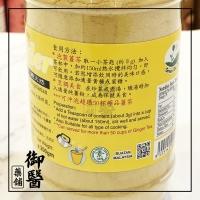 【Green Bio Tech】Premium Quality Pure Ginger Powder - 200g
