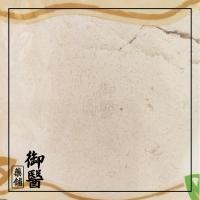【Radiant】Organic Buckwheat Flour, Gluten Free - 500g
