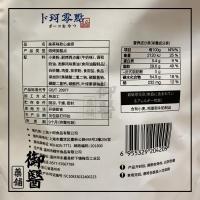 【软心曲奇】抹茶味 Matcha Cookies - 120g