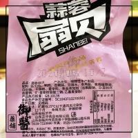 【潜水族】扇贝(炭烧, 蒜蓉, 香辣) ShanBei - 15g