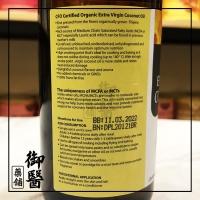 【Country Farm】Organic Extra Virgin Coconut Oil - 250ml