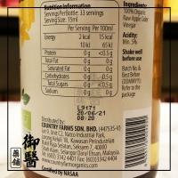 【Country Farm】Organic Raw Apple Cider Vinegar - 500ml