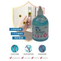 Hand Sanitizer Sanitiser 99.99% Anti Germs Virus 75% Alcohol Gel (500ml)