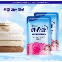 BIOAQUA Low Foaming Laundry Care Liquid Detergent Refill Pack (Net Wt: 500ml)