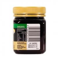 Mother Earth – Manuka Honey UMF 8+ (250g)