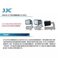 JJC flash teleconverter Fit Nikon SB900 / SB910 flash