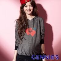 (Gennies)Gennies Chi Ni Love Printed Hooded Top - Blue/Gray (G3671)