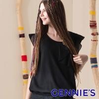 Gennies Qini simple personality waisted wool coat (black G3401)