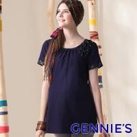 Gennies Qini love elegant purple wool jacket Wide (G3413)