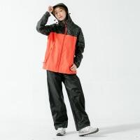 Mai Mai no water in the preceding paragraph two-piece wind deflector raincoat - Orange