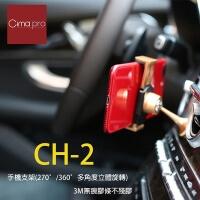 (CimaPro)CimaPro Heima CH-2 Ch2 Car Stand Company Goods