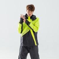 (BrightDay)BrightDay-X Samurai Diagonal Two-Piece Raincoat - Fluorescent