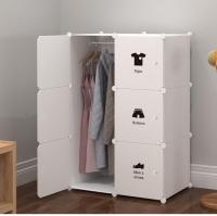 MALAYSIA: White 6 cube DIY Multipurpose Wardrobe Cabinet Clothes Storage Organizer Almari Rak