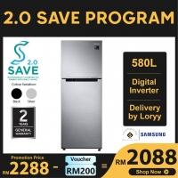 Samsung Inverter 2 door Refrigerator/Peti Sejuk 670L Top Mount Freezer with Twin Cooling Plus   RT18M6211SG/ME