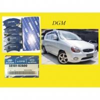 Hyundai Atos 1.0 Front Disc Brake Pad 58101-02A00