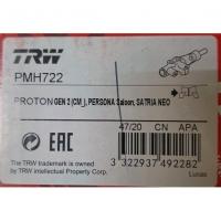 TRW Proton Gen2 Persona Auto / Manual Brake Master Pump Assy