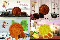 [BUY 1 FREE 1] Set 1 Yu Huang Classic Mooncake(8PCS)