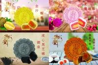 [BUY 1 FREE 1] Set 4 Yu Huang Classic Mooncake(8PCS)