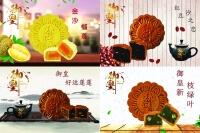 [BUY 1 FREE 1] Set 5 Yu Huang Classic Mooncake(8PCS)