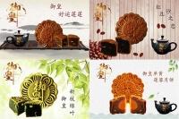[BUY 1 FREE 1] Set 6 Yu Huang Classic Mooncake(8PCS)