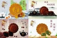 [BUY 1 FREE 1] Set 7 Yu Huang Classic Mooncake(8PCS)