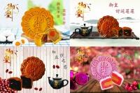 [BUY 1 FREE 1] Set 8 Yu Huang Classic Mooncake(8PCS)