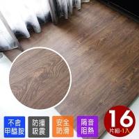 1.5 Great Oak pattern thickening mat - the dark 4 (16)