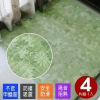 Imitation earth tatami mat thickening (4)