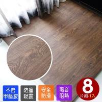 1.5 Great Oak pattern thickening mat - the dark 2 (8)